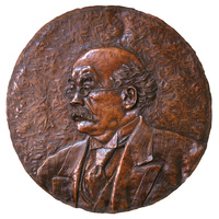 Julius Althaus. Plaque from Maida Vale Hospital.