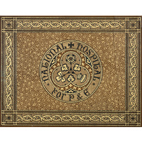 Floor cloth incorporating the National Hospital logo