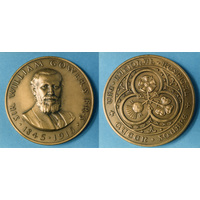 Gowers Medal Photo No 17252
